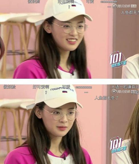 神似劉亦菲、撞臉張柏芝,被她碰瓷的明星還少嗎?-第23張圖片