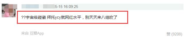 神似刘亦菲、撞脸张柏芝,被她碰瓷的明星还少吗?-第35张图片