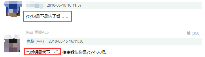 神似刘亦菲、撞脸张柏芝,被她碰瓷的明星还少吗?-第36张图片
