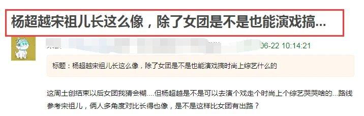 神似刘亦菲、撞脸张柏芝,被她碰瓷的明星还少吗?-第39张图片