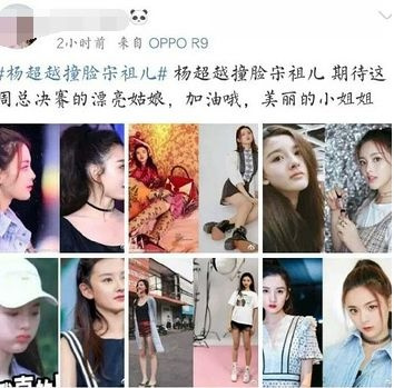神似刘亦菲、撞脸张柏芝,被她碰瓷的明星还少吗?-第40张图片