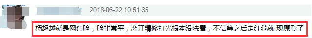 神似刘亦菲、撞脸张柏芝,被她碰瓷的明星还少吗?-第48张图片