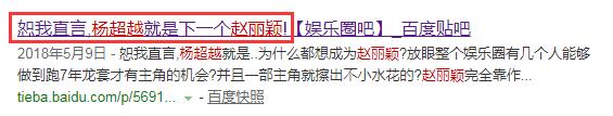 神似刘亦菲、撞脸张柏芝,被她碰瓷的明星还少吗?-第50张图片