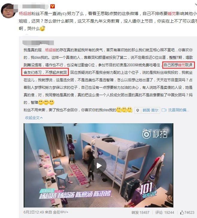 神似刘亦菲、撞脸张柏芝,被她碰瓷的明星还少吗?-第56张图片