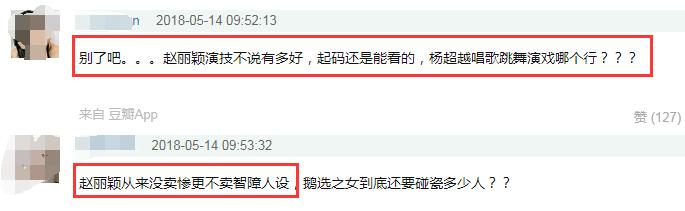 神似劉亦菲、撞臉張柏芝,被她碰瓷的明星還少嗎?-第58張圖片