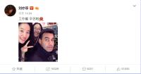 刘亦菲微博终于更新了,网友:气质变了