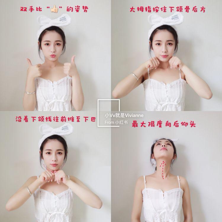 蚊帐裙是什么鬼?杨幂、刘亦菲竟然都在穿-第9张图片